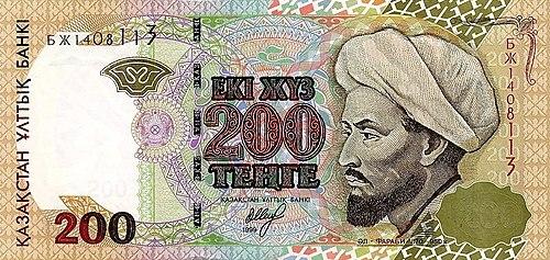 200TengeNote