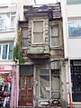 20131207 Istanbul 077.jpg
