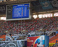 2013 World Championships in Athletics (August, 10) by Dmitry Rozhkov 27.jpg