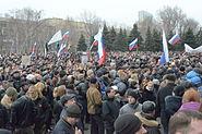 2014-03-01. Митинг в Донецке 0149