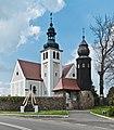 2014 Kamienica, kościół św. Jerzego 01.JPG