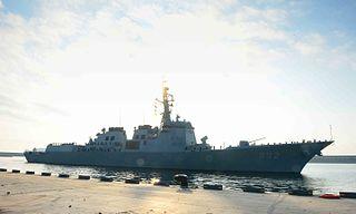 ROKS <i>Yulgok Yi I</i> (DDG-992)