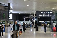 201604 check-in area at SHA T2.JPG