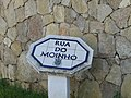 2018-01-22 Street name sign, Rua do Moinho, Pinhal, Albufeira.JPG