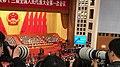 2018-03-11 第十三届全国人民代表大会第一次会议表决修宪案.jpg