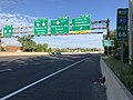 2018-07-21 07 32 24 View west along Interstate 80 (Bergen-Passaic Expressway) just east of Exit 65 (Green Street, Teterboro, South Hackensack) in Teterboro, Bergen County, New Jersey.jpg