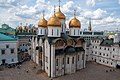 2019-07-26-Moscow-3116-Assumption Cathedral.jpg