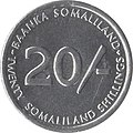 20 Somaliland Shilling Coins Reverse 2002.jpg