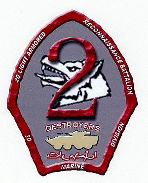 2nd Light Armored Reconnaissance Battalion - Destroyer Arabic Logo