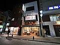 2 Chome Senninchō, Hachiōji-shi, Tōkyō-to 193-0835, Japan - panoramio (27).jpg