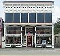 344 Main Ferndale CA.jpg