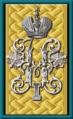 4-09. Действительный статский советник Мариинского ведомства, служащий в Гатчинском сиротском институте, 1898–1910 гг.png