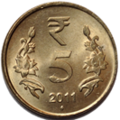 5-rupees-2011-reverse.png