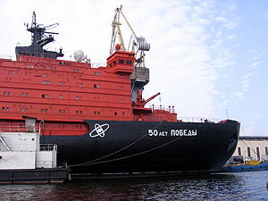 Nuclear marine propulsion - Image: 50 Let Pobedy