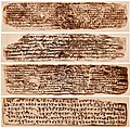 5th to 6th century Bower manuscript, Sanskrit, early Gupta script, Kucha Xinjiang China, 4 folio pages.jpg