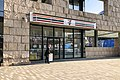 7-Eleven at Shangdi 10th St (20200305091932).jpg