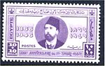 80 years on first Egyptian stamp-Khedive Ismail.jpg
