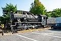 9646号機蒸気機関車.jpg