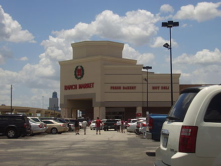 大华超级市场(99 Ranch Market)- 休斯敦Spring Branch(英语:Spring Branch, Houston)