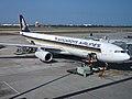9V-STA - c-n 978 - A330-343X - Singapore Airlines - Taipei (8400632469).jpg