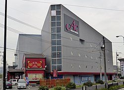 AEON CINEMA Tsu.JPG