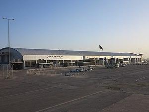 Al Najaf International Airport - Image: AL NAJAF AL ASHRAF INT.AIRPORT panoramio