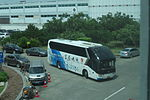 AZ0836 at depot (20150811101830).JPG