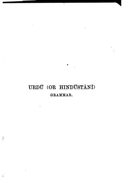 File:A Grammar of the Urdū Or Hindūstānī Language in Its Romanized Character.djvu