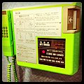 A Green pay phone only use Telephone cards in the Seibu train.jpg