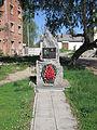 A Monument To Kirill Os'mak, Shishaki.JPG