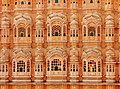 A close-up of Hawa Mahal.jpg