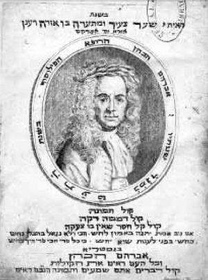Abraham Cohen of Zante - Abraham Cohen at age 49 in 1719.