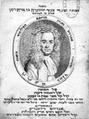 Abraham ben Shabbetai ha-Kohen-1719.png