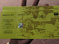 Admission-Ticket-Bakel-Fort-Kasargod.jpg