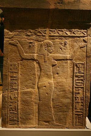 Kandake - Relief depicting Kandake Amanitore