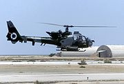 Aerospatiale Gazelle AH1 Royal Marines in Iraq 2002