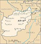 Afghanistan-map-ja.jpeg