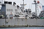 Aft funnel of USS O'Kane(DDG-77) left front view at U.S. Fleet Activities Yokosuka April 30, 2018.jpg