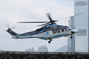 Sky Shuttle - AW-139 of Sky Shuttle Helicopters landing at the Shun Tak Heliport