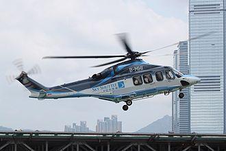 Sky Shuttle - AW-139 of Sky Shuttle Helicopters landing at the Shun Tak Heliport