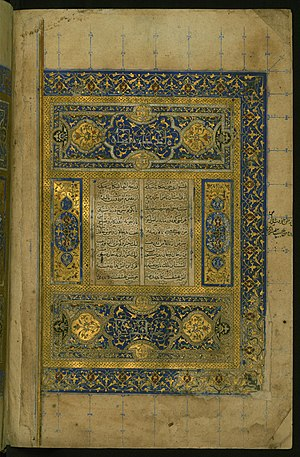 Rumi - Double-page illuminated frontispiece, 1st book (daftar) of the Collection of poems (''Masnavi-i ma'navi''), 1461 manuscript