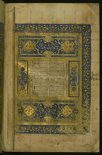 Rumi - Double-page illuminated frontispiece, 1st book (daftar) of the Collection of poems (Masnavi-i ma'navi), 1461 manuscript
