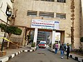 Ain Shams internal medicine hospital 3.jpg