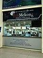 Air Mekong counter TSN.jpg