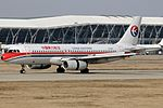 Airbus A320-232, China Eastern Airlines JP7578878.jpg