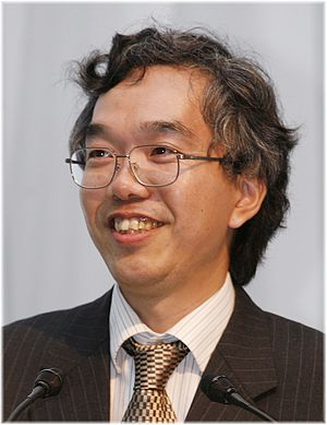 Akiyoshi Kitaoka - Akiyoshi Kitaoka, 2006