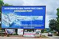 Akosombo Port Signage.jpg