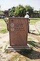 Alauddin Khalji's Tomb and Madrasa - ASI Stone 01.jpg
