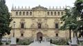 Alcalá de Henares (RPS 08-08-2015) Colegio Mayor de San Ildefonso, fachada.png