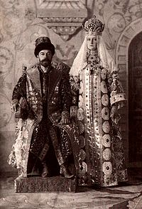 Alexandra Fjodorowna and Nicholas II of Russia in Russian dress.3.jpg